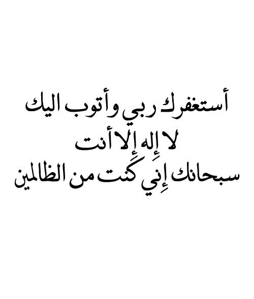اغتنم وقتك وقل استغفر الله - صفحة 2 Tumblr_n9k3l6ZLgG1s0kzoeo1_500