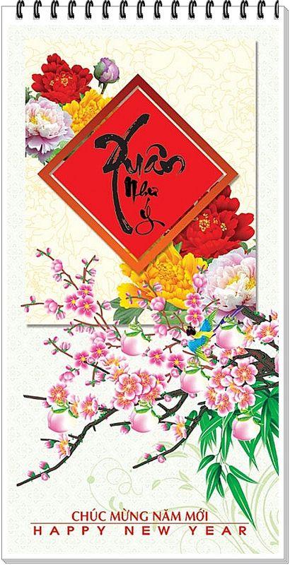 *_Bộ Sưu Tập Mẫu Thiệp Xuân 2013 Caulnsxhcpbx34clj