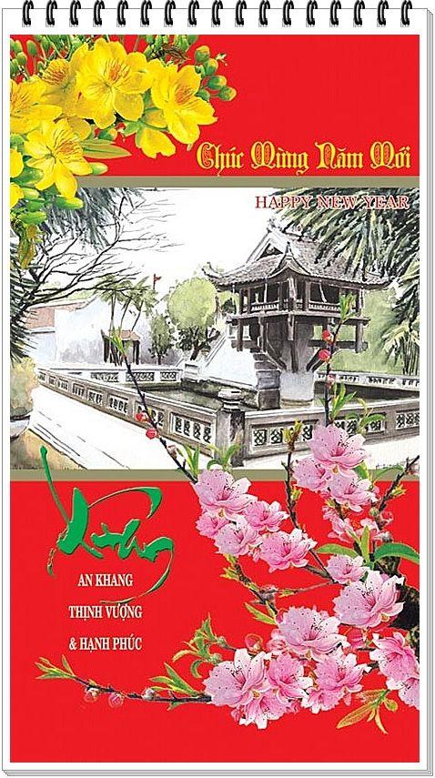 *_Bộ Sưu Tập Mẫu Thiệp Xuân 2013 Caumagpxut6u0ms3r
