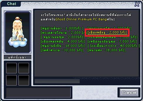 [Hướng Dẫn] Cày tiền cho New Members D4gbmeu0fttmvguyb