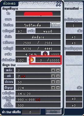 [Hướng Dẫn] Cày tiền cho New Members D4gcimq2p9mspekdv
