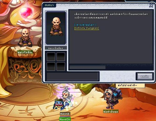 [Event-Update] Hệ thống mới Netherfury Infinity Dungeon D8w1h7mijmt8mkr4c