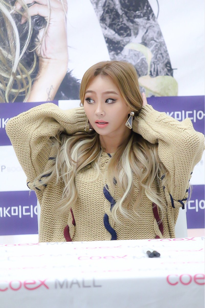 "Hyorin (Sistar) >> Single ""HYOLYN SET UP TIME #1 (To Do List)"" - Página 7 Tumblr_ogjam7FSGn1urfxjao1_1280"