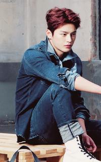 Seo In Guk • 200*320 Tumblr_on8iy802yT1qcyevfo3_250