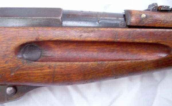 Cross-bolt ? M1907015