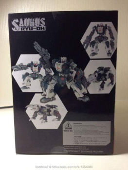 [FansProject] Produit Tiers - Jouet Saurus Ryu-oh aka Dinoking (Victory) | Monstructor (USA) - Page 2 SMMjIY7P