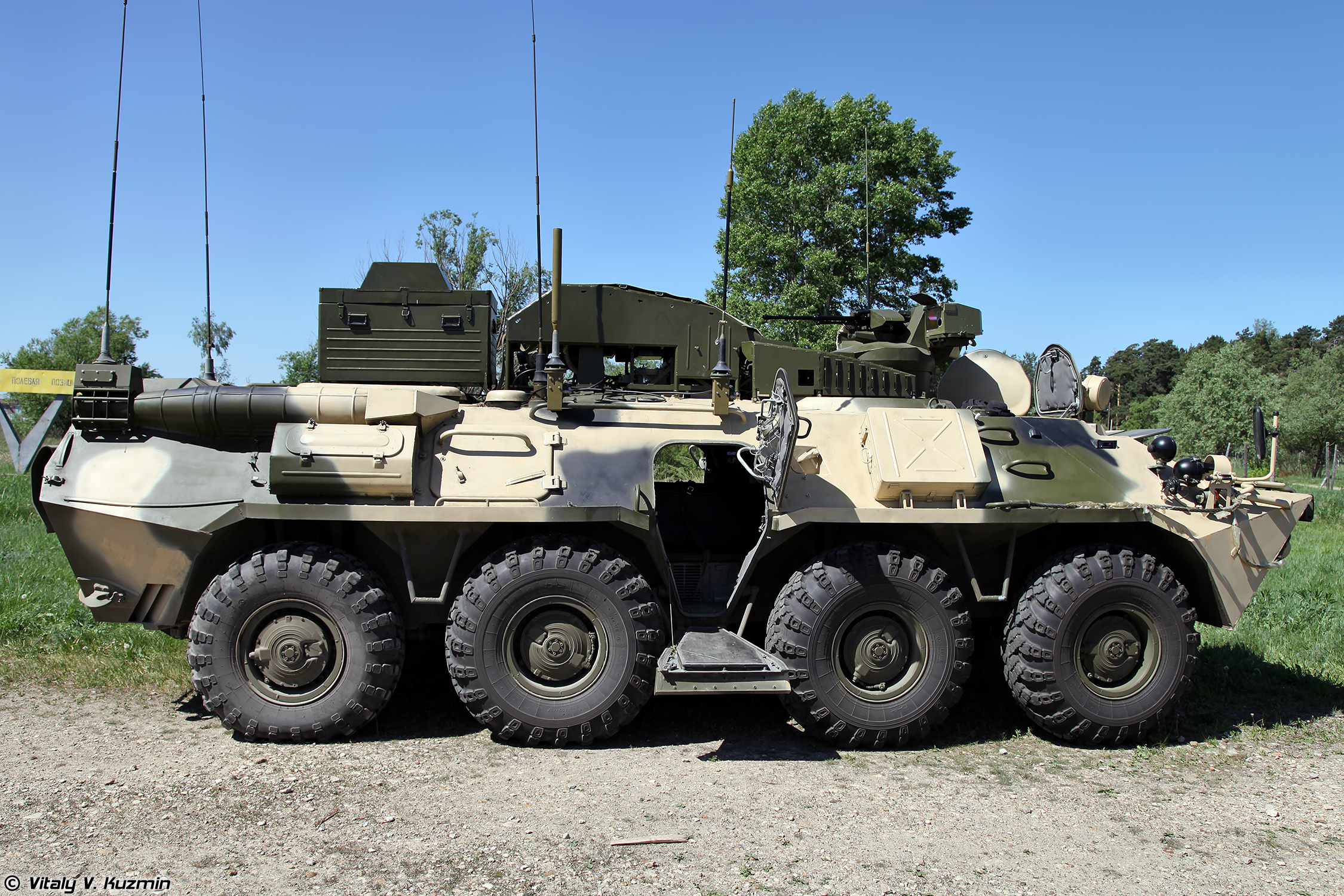 BTR-80/82A and variants: News - Page 5 BPDM-04