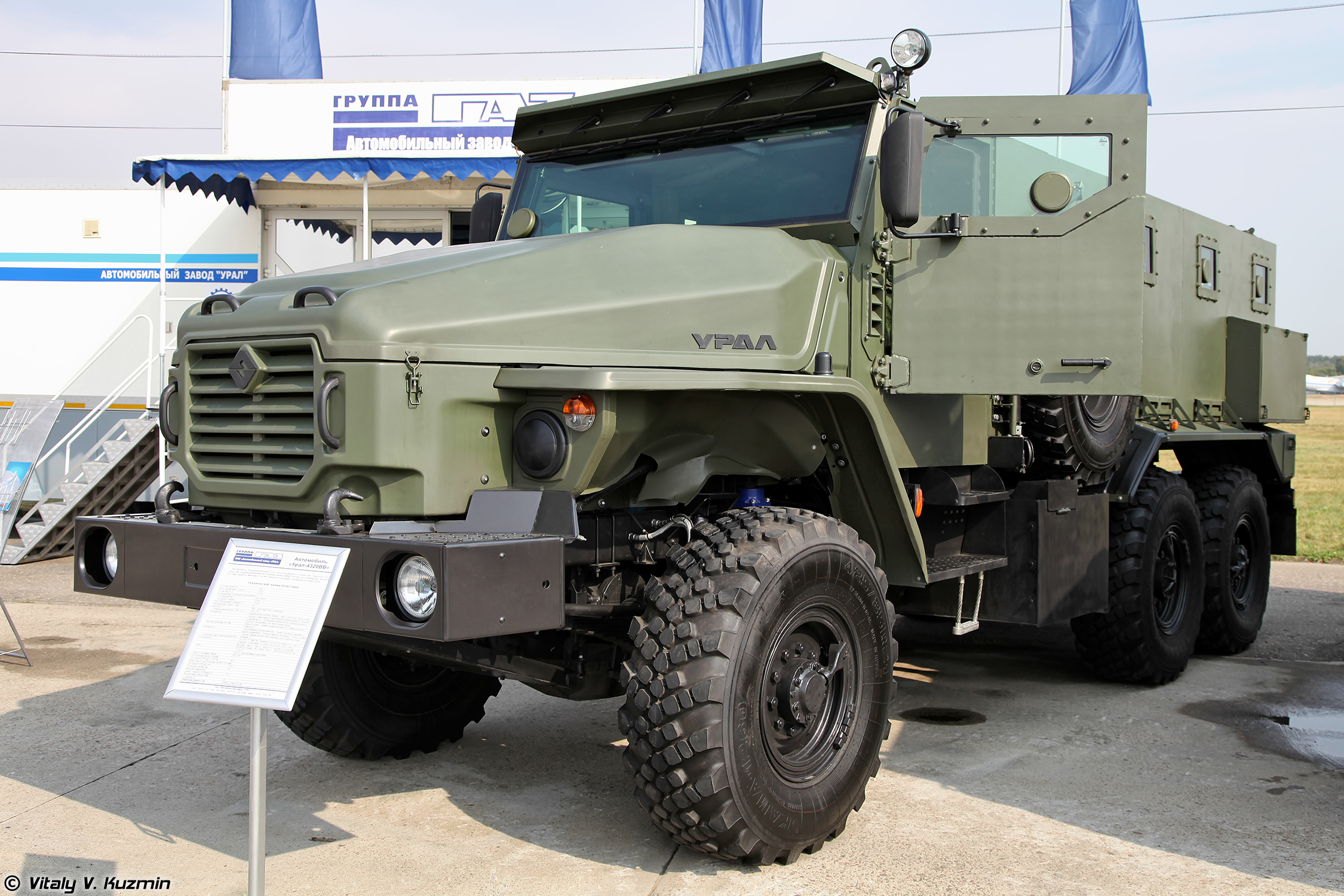 Typhoon MRAP family vehicles - Page 3 Oboronexpo2014part2-11
