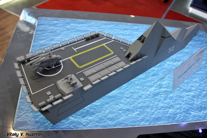 Russian Navy: Status & News #1 - Page 33 IMDS-201178-O