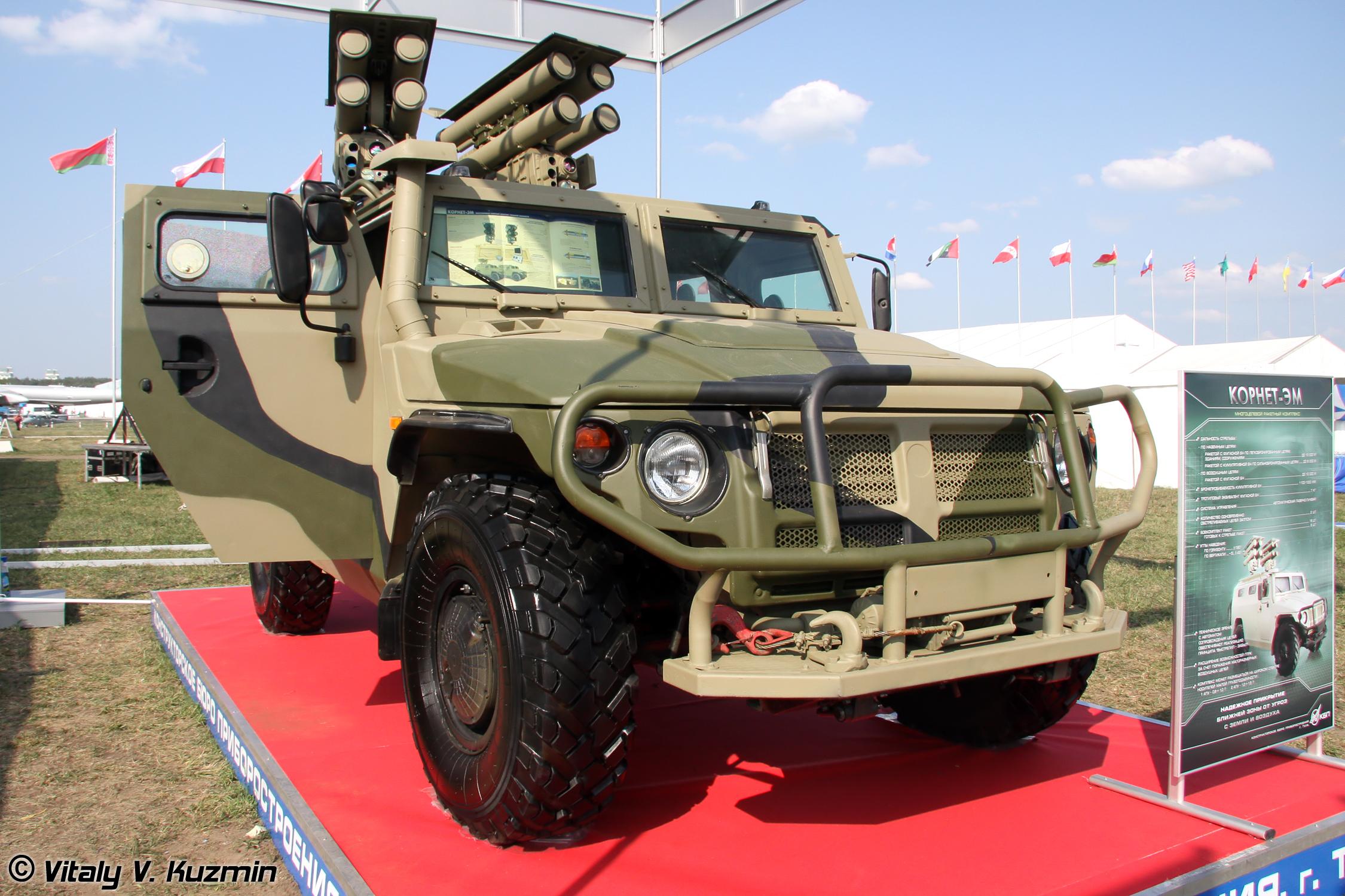 التصنيع العسكري العربي  - صفحة 2 Part567