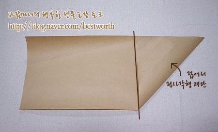 Упаковка подарка. Post-wrapping-gift-01