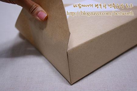 Упаковка подарка. Post-wrapping-gift-04