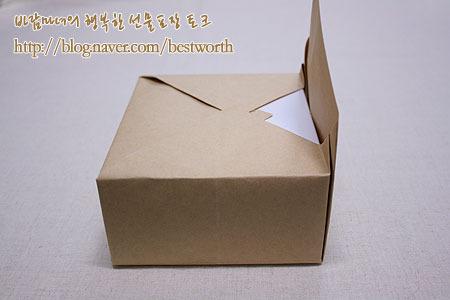 Упаковка подарка. Post-wrapping-gift-11