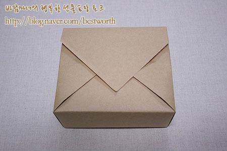 Упаковка подарка. Post-wrapping-gift-12