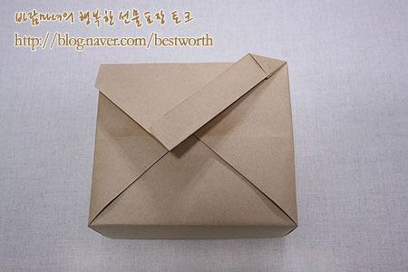 Упаковка подарка. Post-wrapping-gift-13