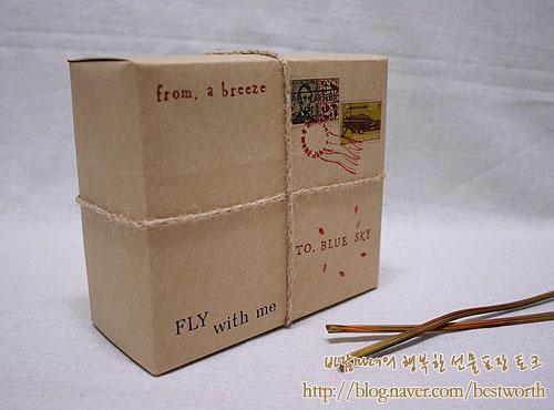 Упаковка подарка. Post-wrapping-gift-20