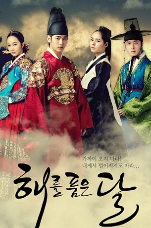 Сериалы корейские - 5 - Страница 11 40600996