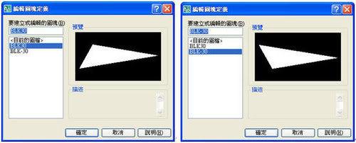 2D等角 - 「教學」2D等角圖&實例繪製 SS00076