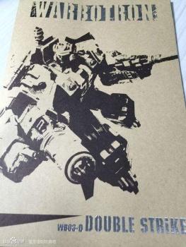 [Warbotron] Produit Tiers - Jouet WB03 aka Computron - Page 3 1j9xWYz0