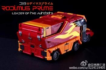 [DX9 Toys] Produit Tiers - Jouet D-06 Carry aka Rodimus et D-06T Terror aka Black Rodimus - Page 2 LQvDC8fT