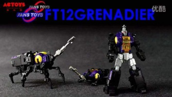 [Fanstoys] Produit Tiers - Jouet FT-12 Grenadier / FT-13 Mercenary / FT-14 Forager - aka Insecticons - Page 2 Rz9lfTcv