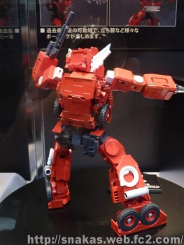 [Masterpiece] MP-33 Inferno - Page 2 PmKfoQwY
