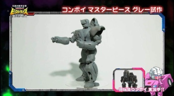 [Masterpiece] MP-32, MP-38 Optimus Primal et MP-38+ Burning Convoy (Beast Wars) SfaMZ7qp