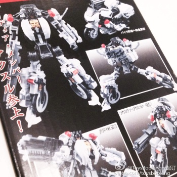 [MakeToys] Produit Tiers - Jouet MTCM-04 Guardia (aka Protectobots - Defensor/Defenso) - Page 2 4rsCaarQ