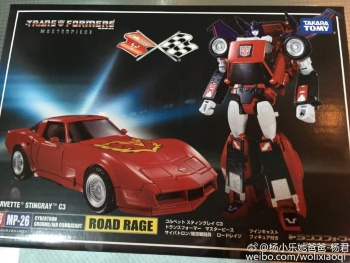 [Masterpiece] MP-25L LoudPedal (Noir) + MP-26 Road Rage (Rouge) ― aka Tracks/Le Sillage Diaclone - Page 2 SivnDbus
