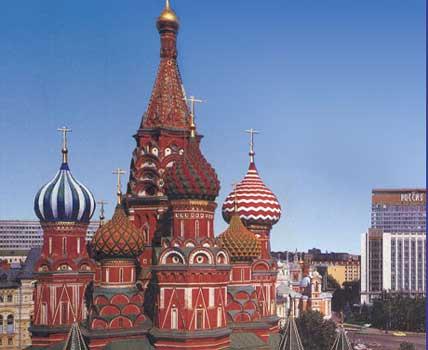 Угадаем город по картинке 0008-010-Moskva-gorod-geroj
