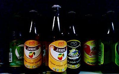 Variedad de productos en la URSS Napitki-sssr