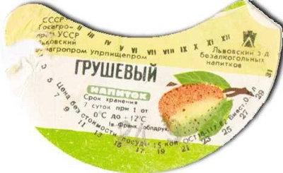 Variedad de productos en la URSS Sssr_napitki8