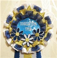 Наградные розетки на заказ - Страница 2 602B187B07E4T