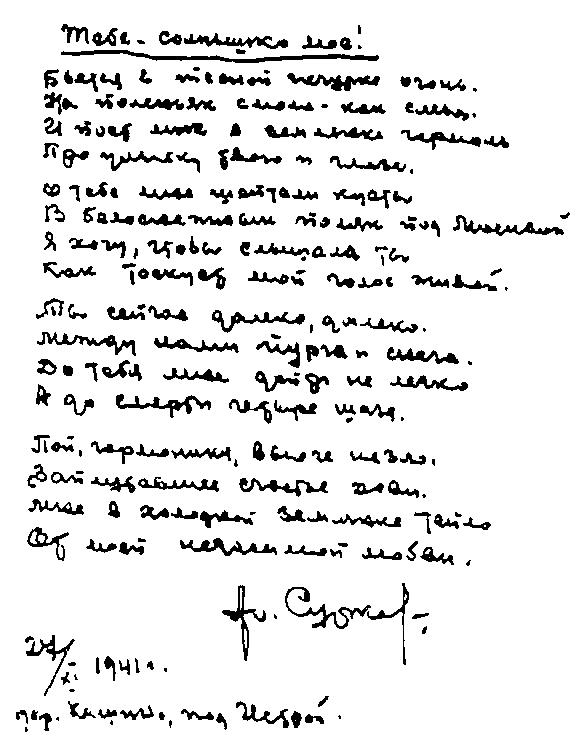 СТИХИ  О  ВОЙНЕ - Страница 2 Zem_avt