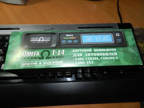 samara 2114 mod 2012  16 V UPGRADE B998b4u-480