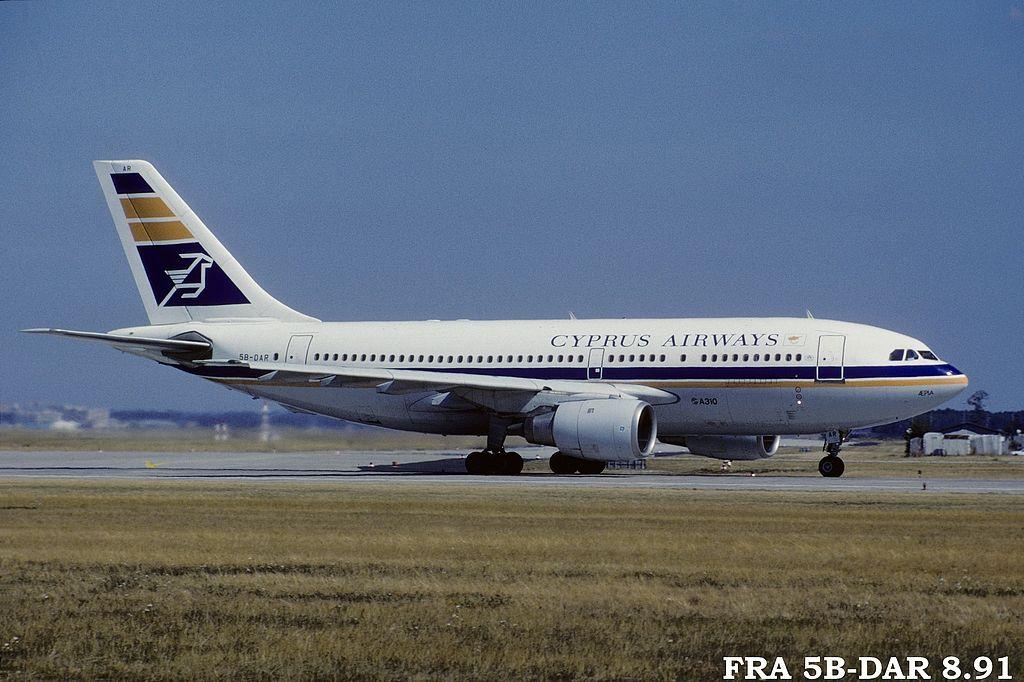 A310 in FRA Fra5bdar