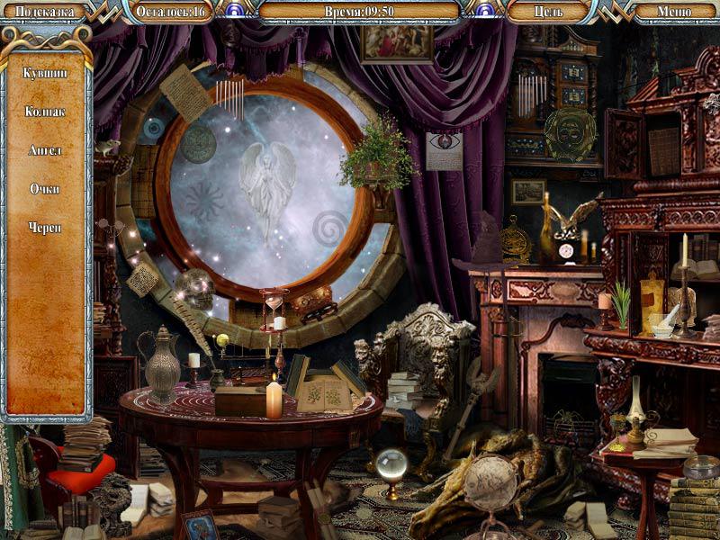 Nevosoft Scrn_1_magic-academy-26535