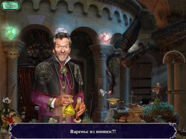 Nevosoft Scrn_1_magic-academy-2-27819