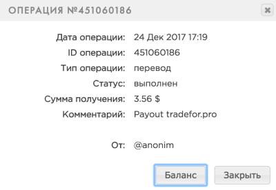 TRADEFOR - tradefor.pro 303ac01fda36