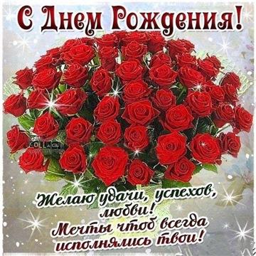 Поздравляем с Днем Рождения Юлию (yuliyaver) E71cb93debbct