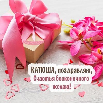 Поздравляем с Днем рождения !!! - Страница 27 4b3ba3661f85