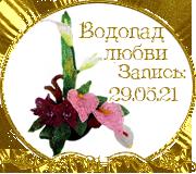 СаНата 1d0c92651167