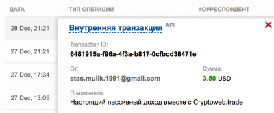 Cryptoweb Trade - cryptoweb.trade D2d339c2dc66