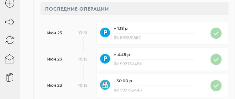 bombuka.com - генератор денег, от 3 руб. в день! 2670f279fbbc