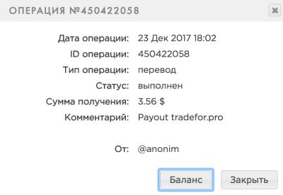 TRADEFOR - tradefor.pro 34c54d4ca195