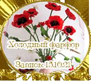СаНата 1dd3559769d2