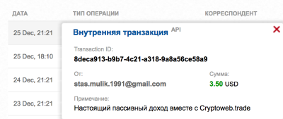 Cryptoweb Trade - cryptoweb.trade 1c13f383a10f