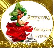 СаНата 018b05efb406