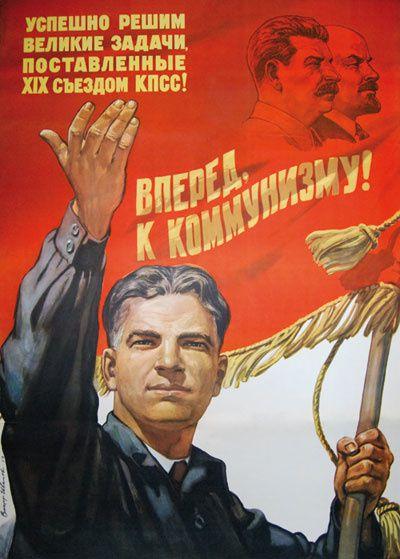 Campagne MVU de février 2014 Propagande-communiste