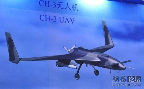 الجزائر إستوردت الطائرات بدون طيار CH-3 UAV الصينية CH-3-drone